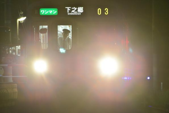 2013年7月27日 上田電鉄別所線 下之郷 1000系1003F