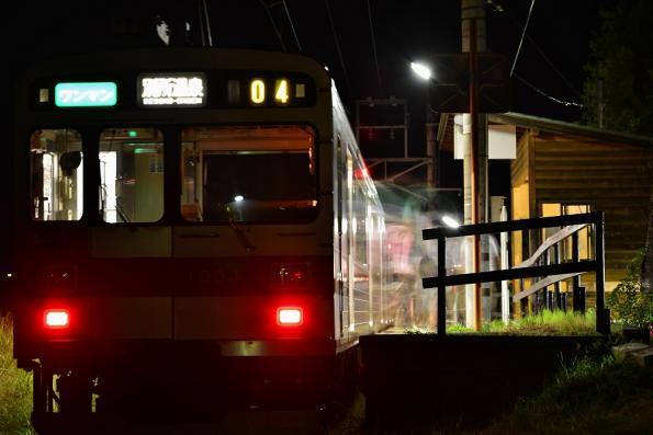 2013年7月27日 上田電鉄別所線 中野 1000系1004F