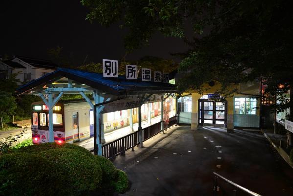 2013年7月27日 上田電鉄別所線 別所温泉 1000系1002F