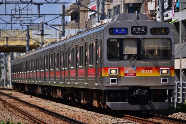 2013年9月1日 東急大井町線 等々力~尾山台 9000系9012F