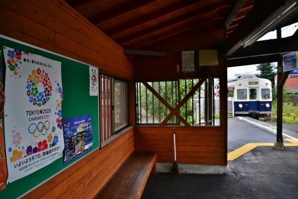 2013年9月8日 上田電鉄別所線 大学前 7200系7253F