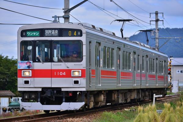 2013年9月23日 上田電鉄別所線 寺下~神畑 1000系1004F