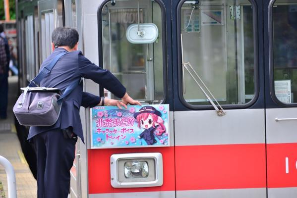 2013年9月23日 上田電鉄別所線 別所温泉 1000系1004F