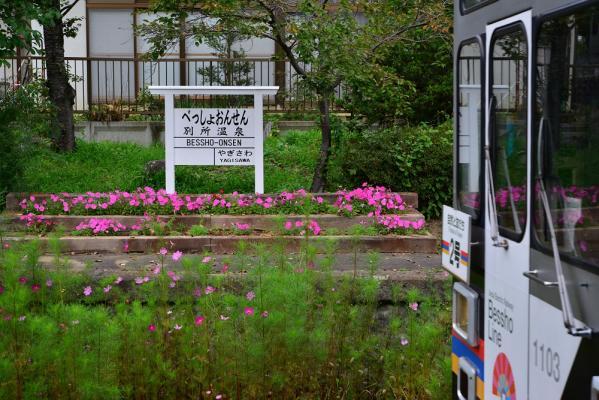 2013年9月23日 上田電鉄別所線 別所温泉 1000系1003F