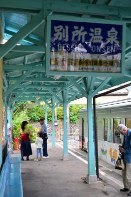 2013年9月23日 上田電鉄別所線 別所温泉