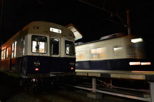 2013年10月10日 上田電鉄別所線 上田原 7200系7255F・7253F