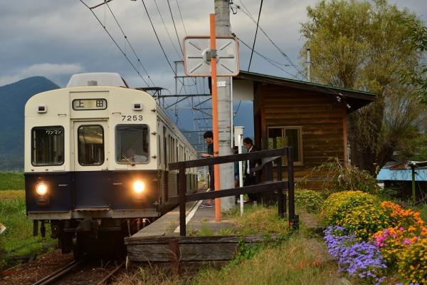 2013年10月11日 上田電鉄別所線 中野 7200系7253F