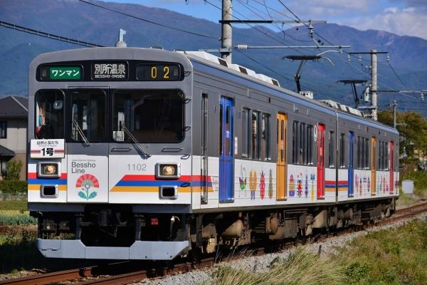 2013年10月17日 上田電鉄別所線 三好町~赤坂上 1000系1002F