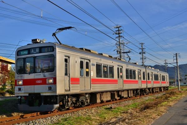 2013年10月28日 上田電鉄別所線 下之郷 1000系1001F