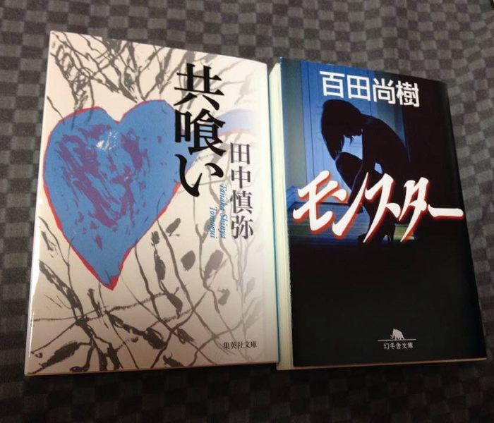 book2_20130914174014824.jpg
