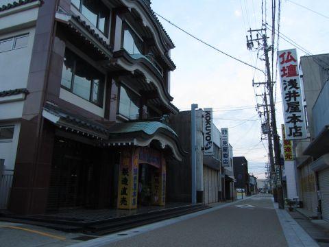 浅井屋本店