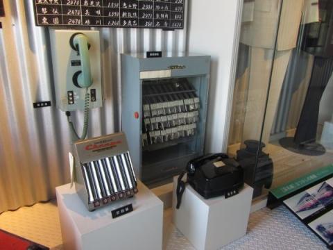 JR深名線資料展示室