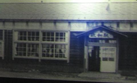 政和駅古写真