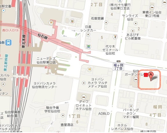仙台市中央市民センター