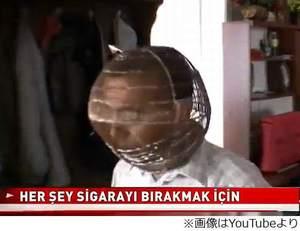 禁煙マスク