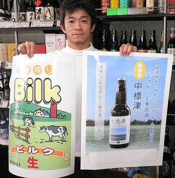 日本製品2