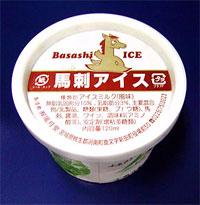 日本製品5