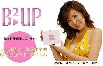 日本製品8