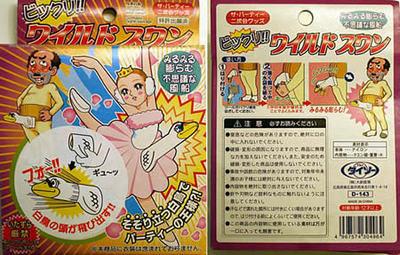 日本製品9