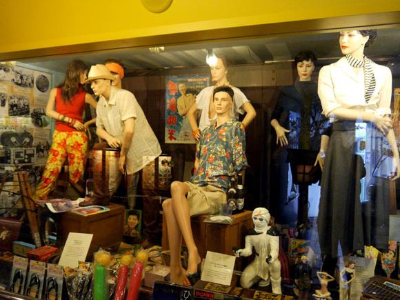 怪しい少年少女博物館5