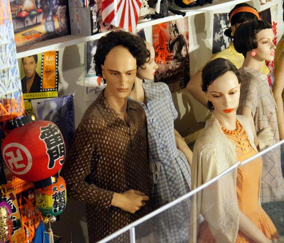 怪しい少年少女博物館7