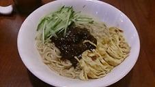 兄妹麵咖啡館食物1