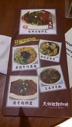 兄妹麵咖啡館菜單
