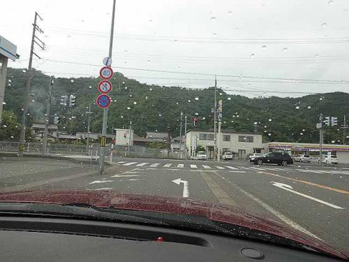 wakasa2013003.jpg