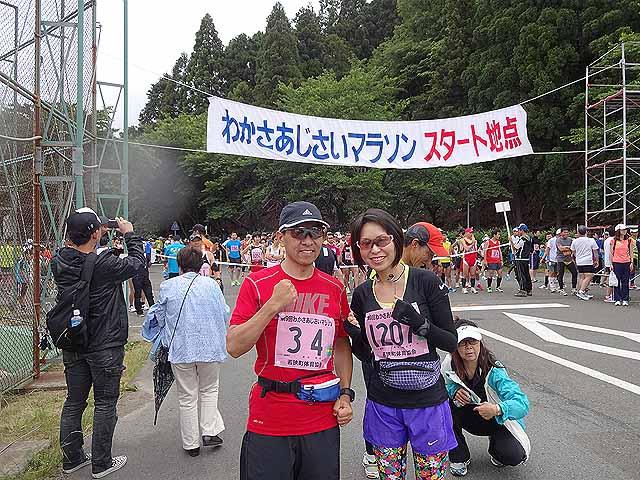 wakasa2013020.jpg