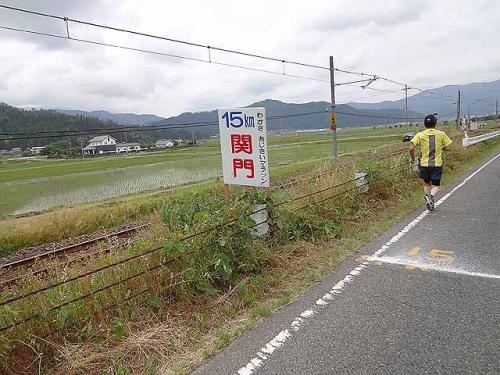 wakasa2013137.jpg