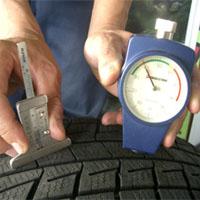タイヤの硬度チェック