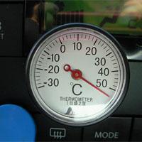 高温の車内