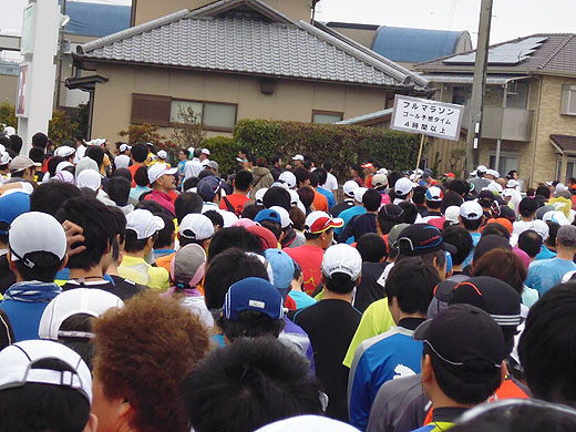 kuchikuma_03.jpg