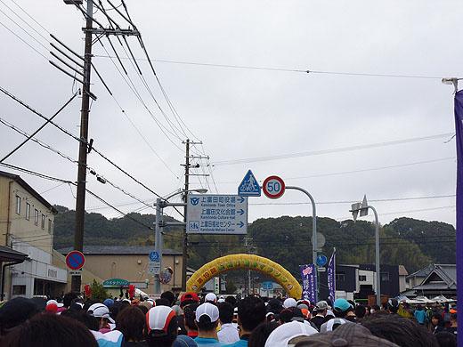 kuchikuma_04.jpg