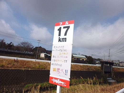 kuchikuma_16.jpg