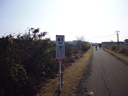 kuchikuma_26.jpg