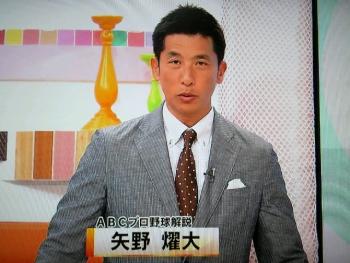 絵日記1・13ヤノスポ1