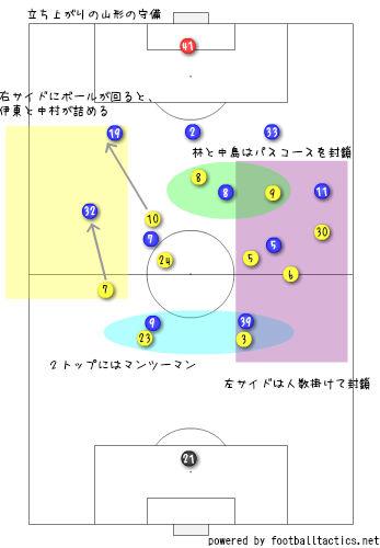 2013-8-25_2.jpg