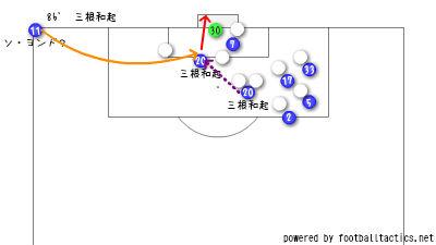 2013-8-4_6.jpg