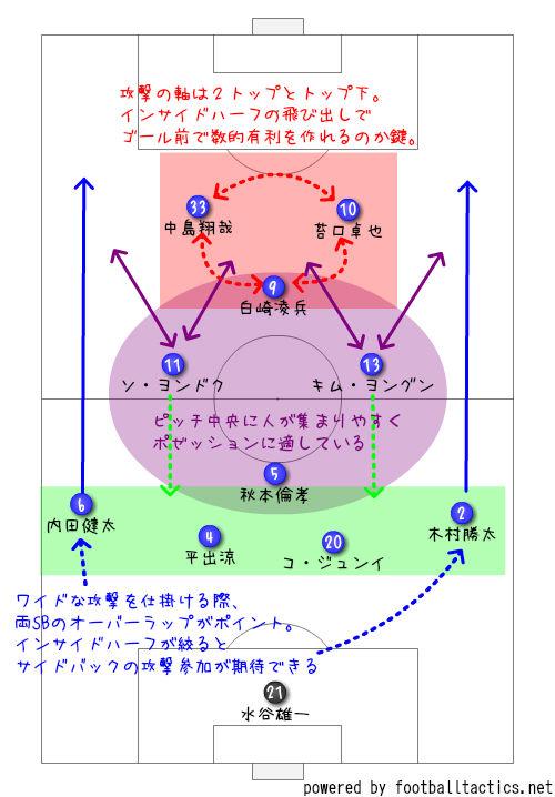 2014-2-9_2.jpg