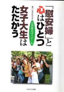 bakajyosidaisei2111_12_8_1.jpg