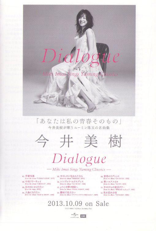 dialogue-2.jpg