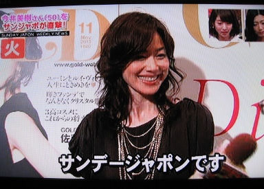japon-m1.jpg