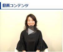 yamano-miki.jpg