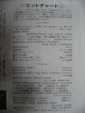 yomiuri-1.jpg