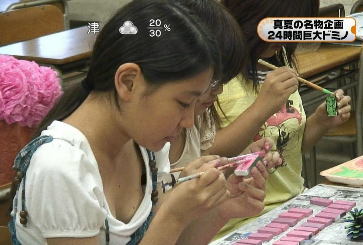 女子小学生の膨らみかけのおっぱい [無断転載禁止]©2ch.net [544270339]YouTube動画>2本 ->画像>261枚
