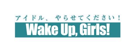 wakeupgirls.jpg