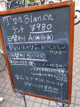 131024-1.jpg