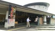 出石文化会館