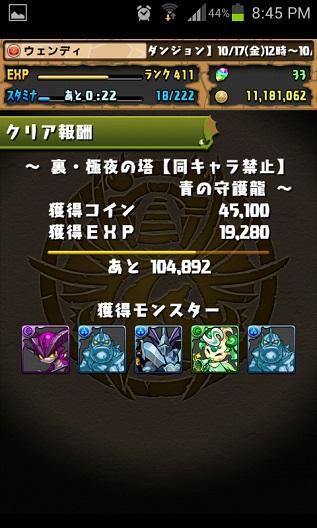 11_20141022014143e6e.jpg
